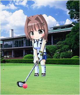 まりあの休日(ゴルフコンペ)