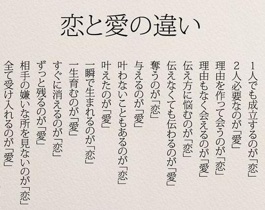 まりあの休日(ひと夏の恋を~終わらせないために~)