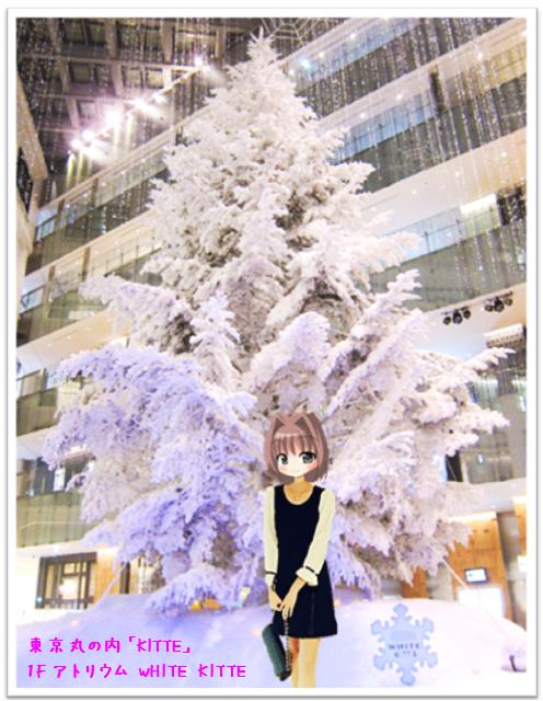 まりあの休日(世の中はクリスマスムード一色です)