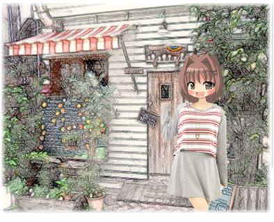 まりあの休日(メルヘンチックなカフェ)