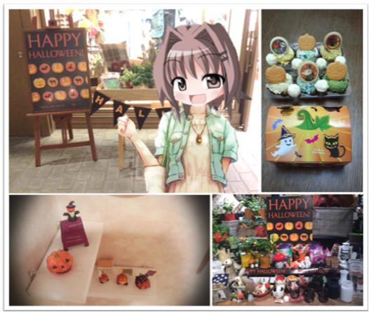 まりあの休日(ハロウィン祭)